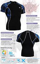 Компрессионная футболка рашгард Fixgear C2S-B1, фото 3