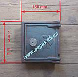 Дверка чугунная печная сажетруска (150х160 мм) сажечистка, люк для золы, фото 2