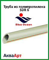 Труба полипропиленовая SDR 6 для холодной и горячей воды 16x2.7 мм PN20  BLUE OCEAN