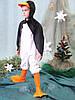 Продажа детского карнавального костюма - Пингвин