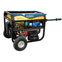 Бензиновый генератор Forte FG6500EA с блоком автоматики (5,0 кВт-5,5 кВт)