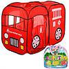 Детская игровая палатка M 1401 Пожарная машина