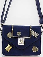 15edb8571d9b Клатч новый коробочка темно-синий из кожзама, цена 220 грн., купить ...