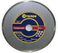 Алмазный диск Эталон плитка 180 мм