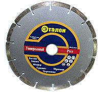 Алмазный диск Эталон сегмент 115 мм