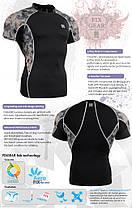 Компрессионная футболка рашгард Fixgear C2S-B45, фото 3
