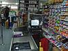 Автоматизация магазина (Система управления магазином)