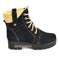 Женские зимние ботинки замшевые синие на шнуровке