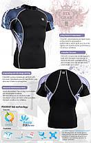 Компрессионная футболка рашгард Fixgear C2S-B48, фото 3