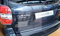 Защитная хром накладка на задний бампер с загибом  Subaru forester IV SJ (субару форестер 2012+)