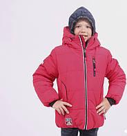Куртка KIKO зимняя для мальчика ТИНСУЛЕЙТ 122,128,134,140