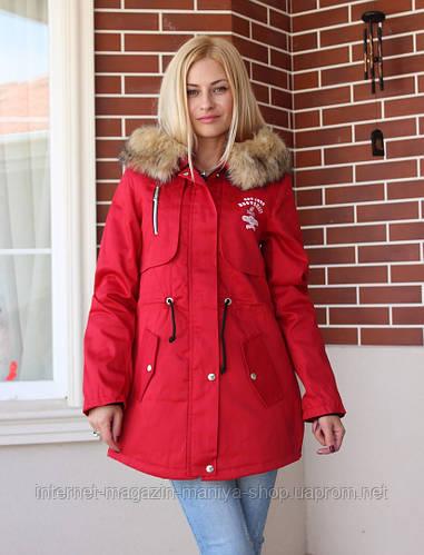 Куртка женская зима мех карманы синтепон