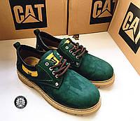 Туфли мужские (дерби) осенние нубук CAT green (реплика)
