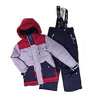Зимний костюм для мальчика NANO 269 M F16. Размеры  2 - 3Х., фото 1