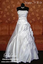 Свадебное платье R-26