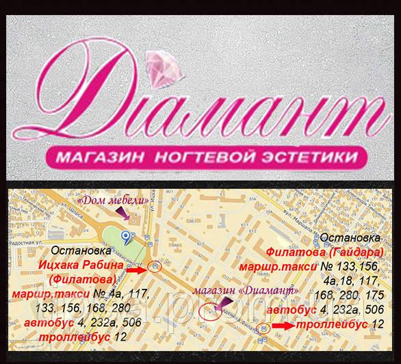 Наш розничный магазин в Одессе. Как добраться, график работы