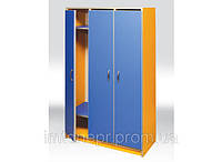 Шкаф  для Детского Садика  3-х местный  780х330х1400 мм. БУК