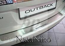Защитная хром накладка на задний бампер (планка без загиба) Subaru Outback IV BM (субару аутбек 2009-2014)