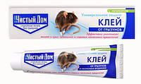 Чистый дом клей от крыс мышей грызунов и насекомых 130 гр. Россия