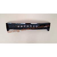 Дефлектор капота Vip Tuning на  Skoda Octavia III с 2004–2009 г.в.( без клыков)
