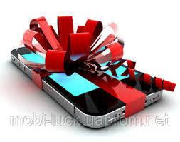 Лучший подарок к Новому году