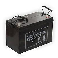 Мультигелевый (AGM) аккумулятор KM Battery 12В 120Ач