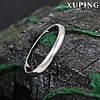 Кольцо обручальное 11346 размер 22, ширина 3 мм, позолота Белое Золото, фото 4