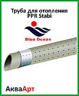 Труба полипропиленовая STABI перфорированная 25х3.5 мм PN20 BLUE OCEAN