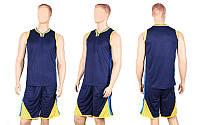 Форма баскетбольная мужская Аttacking CO-5970-N (полиэстер, р-р XL-4XL, темно-синий)