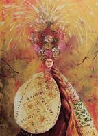 """Красивая открытка """"Володарка"""", фото 1"""