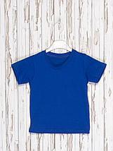Футболка дитяча спортивна,колір синій 100% коттон, фото 2