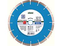 Круг алмазный Distar 1A1RSS/C3-W Classic LS50H 230 мм сегментный отрезной диск по бетону, Дистар, Украина