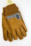 Замшевые женские перчатки с манжетом на резинке 504