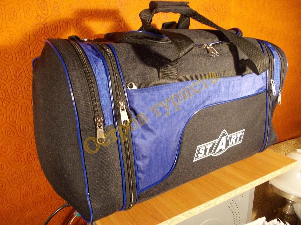 Сумка спортивная дорожная Start 278 регулируемый объем синяя