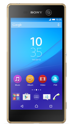 Смартфон Sony E5633 Xperia M5 DS Gold, фото 2