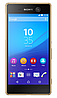 Смартфон Sony E5633 Xperia M5 DS Gold