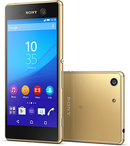 Смартфон Sony E5633 Xperia M5 DS Gold, фото 3