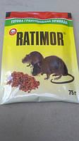 Ратимор 75г гранулы от грызунов (бромодиалон)