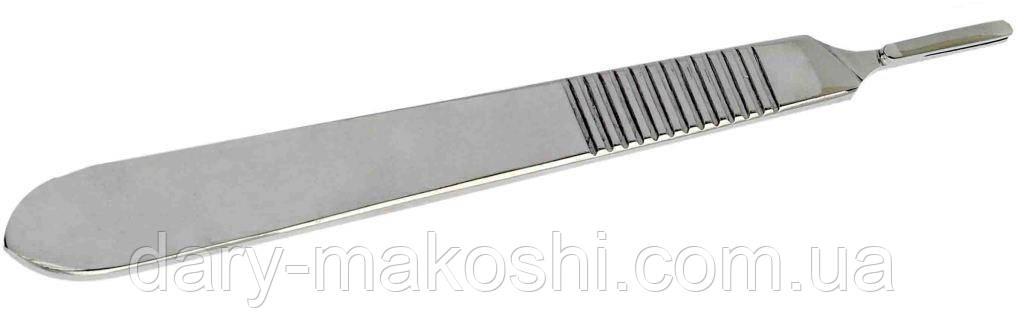 Ручка скальпеля малая 12 см