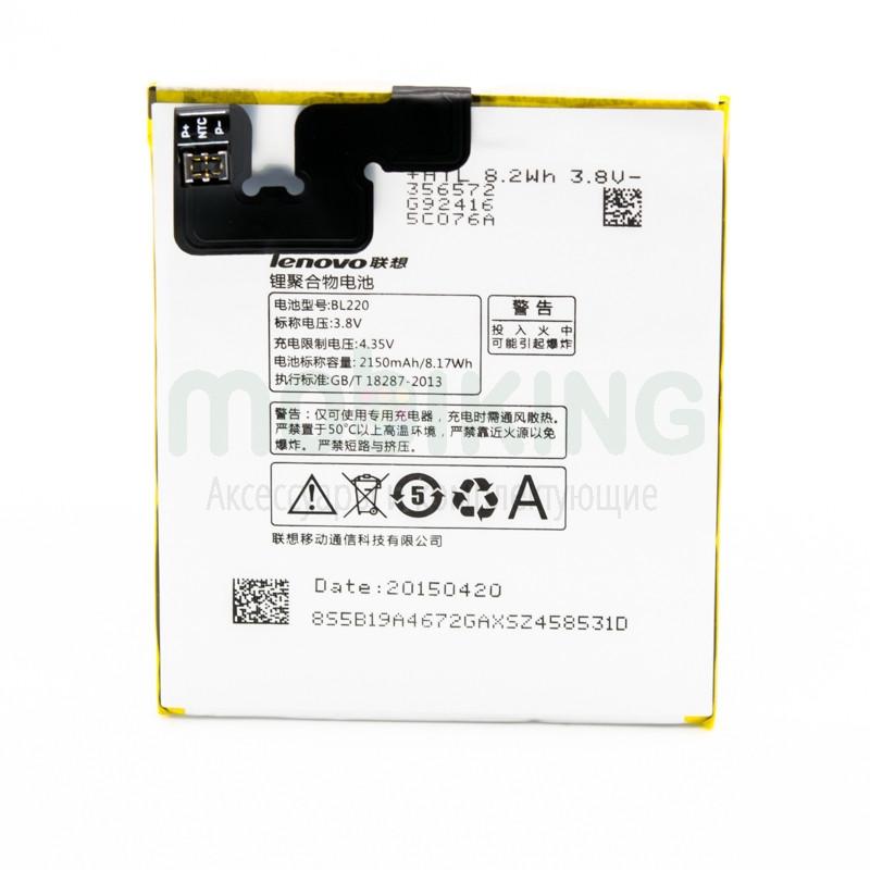Оригинальная батарея Lenovo S850 (BL-220) для мобильного телефона, аккумулятор для смартфона.