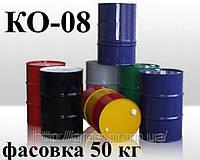 Лак КО-08 предназначен для изготовления различных термостойких эмалей