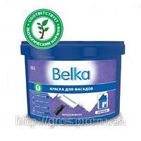 Краска ВД полиакриловая Belka для фасадов