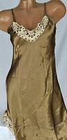 Шикарная ночная сорочка атлас+ кружево с оригинальным принтом, разные цвета и размеры. Розница и опт в Украине