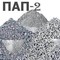 Пудра алюминиевая пигментная ПАП-1, ПАП-2