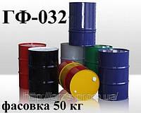 Грунт  ГФ-032  для окрашивания металлических и деревянных поверхностей под покрытие