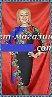 Женское платье в черно-синем цвете (заготовка),  до 52 р, 458/418 (цена за 1 шт. + 40 гр.)