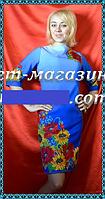 Женское платье в синем цвете (заготовка),  до 52 р, 458/418 (цена за 1 шт. + 40 гр.)
