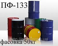 ПФ-133 Эмаль для окраски грузового подвижного состава, контейнеров и других металлических