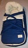 Переносна сумка - конверт на хутрі Marselle, фото 6