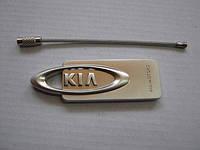 Брелок Kia